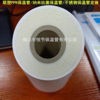 广东恒节保温管厂家 温泉保温管 聚氨酯发泡管 抗冻防腐规格齐全