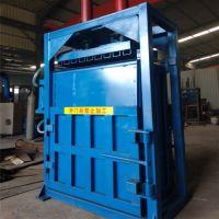 自动液压打包机 澜海金属捆包机 服装打包机器厂家直销 垃圾薄膜打包机械