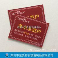 有机玻璃提示标签牌 亚克力贴墙标示牌 深圳诚美标牌订制