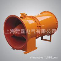 FBCZ-8矿用地面防爆抽出式轴流通风机 上海能垦防爆风机5.5KW