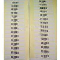 沙田条码贴纸、彩盒封口透明不干胶、400G白板纸彩盒、深圳C9瓦楞纸飞机盒、凤岗布标