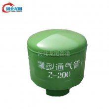 徐州W300弯管型通气管/02S403国标