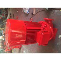 哪里有生产XBD14.5/40-KYL消火栓泵功率45KW,喷淋泵扬程计算、消防泵控制柜什么定额