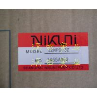 NIKUNI尼可尼高性能铸铁泵头65SP