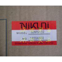 NIKUNI尼可尼粘性传动装置涡流泵15NPD02Z