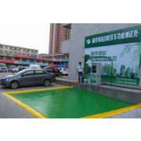 小车快洗自助洗车机多少钱一台、小车便利自助洗车机厂家