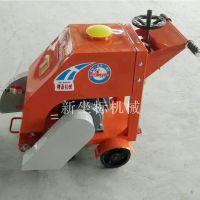专业切割水泥路面机汽油混凝土马路切割机切路机设备