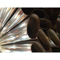 加工定制304不锈钢香槟金平椭圆管、不锈钢异型加工定做