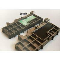 汉新 5295B RTV加成型有机硅灌封胶 电源灌封胶 电子胶