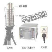 中西(LQS特价)气溶胶粒度分布采样器 中西器材 型号:KH05-FA-3库号:M20620