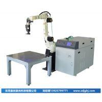 多级高压水泵叶轮激光焊接机