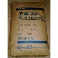 供应PA66 日本东丽 CM3004G-30 玻纤30% 阻燃V0 含卤素