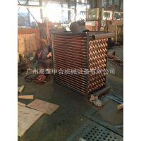供应高至淀粉烘干机械16X1.0串片蒸汽散热器