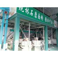 绿色环保型豆腐石磨还原本真的豆腐豆浆机 面粉石磨机加工设备