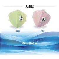 安克林AKL001粉色儿童防雾霾口罩带呼吸阀儿童防护口罩防雾霾