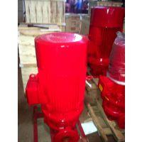 福建室内消火栓泵XBD4/10-50L-HY喷淋泵