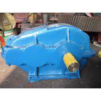 厂家直销东建减速机配件齐全现货供应ZL85减速机轧机减速机