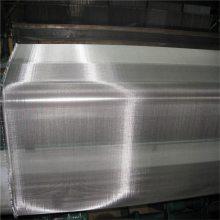 工业过滤网 医用过滤网 耐高温筛网