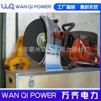厂家直销K1260锯轨机 手提式内燃锯轨机 钢轨切割机价格