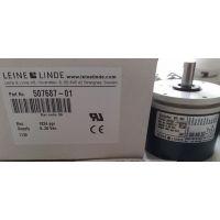 LEINE+LINDE 编码器 507687-01