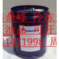 意大利品牌地源热泵克莱门特UC6460197冷冻机油