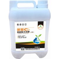 厂家直供桂圆专用碳基肥腐植酸水溶肥 冲施肥 有机肥