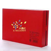 精装盒定制,精品盒定做,茶叶精装盒通用包装礼盒定制印刷