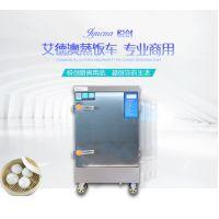 博奥悦创商用全自动蒸饭柜 电蒸箱 机箱蒸箱