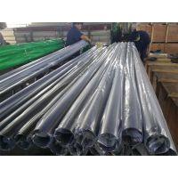 供应无锡S32760钢管S32760不锈钢无缝管现货 非标定做