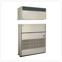 上海大金单冷定速柜机8匹10匹16匹20匹RQ208AA1*2规格型号参数