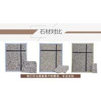 延安保温一体板价格,保温岩棉一体板供应商,陕西建宏外墙漆