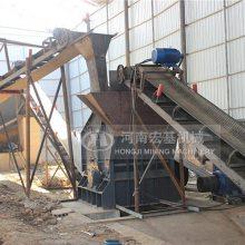 石料场设备大概多少钱,常见的石料设备配置方案