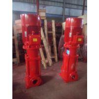 消防泵房管理制度XBD9/60-SLH恒压切线泵选型规格XBD10/60-SLH