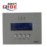 供应直流屏显示屏监控模块SMC03电力智能监控系统