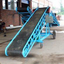 [都用]辽宁省双变幅输送机 袋装饲料输送机 移动式皮带机厂家