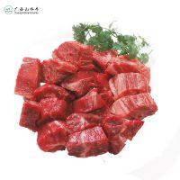 广西山水牛放心食品企业专业监管养殖供给全产业链农产品牛肉销售
