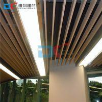 雄安大型购物商场吊顶天花U型铝方通价格、木纹铝方通厂家