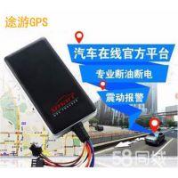 汽车GPS定位器,车载监控定位系统,免费安装