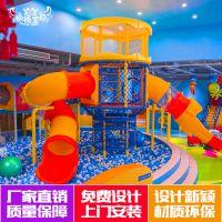 海南海口市淘气堡设备厂家,文昌市儿童乐园加盟公司,三亚市好玩的游乐场在哪里、游乐产品主题乐园价格