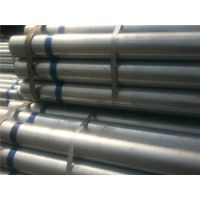 厂家直销镀锌带钢管 热镀锌钢管 大棚用镀锌钢管批发价格