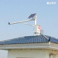 水库遥测终端机、水雨情遥测终端机DATA-9201
