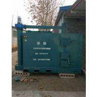 华铄养殖温控锅炉HS-6