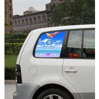 上海郊区沪C出租车广告