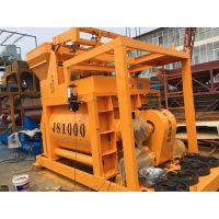 厂家供应郑州力帆JS1000 JS1500搅拌机减速机