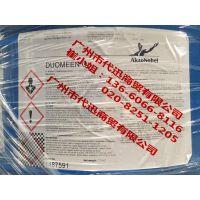 Akzonobel阿克苏Duomeen O油烯基丙二胺(金属清洗剂用乳化剂)