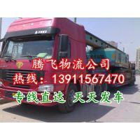 http://himg.china.cn/1/4_395_1017991_600_450.jpg