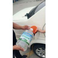 汽车尾气清洁剂 自主研发 本小利大B