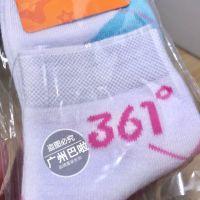 国内知名品牌361度童袜秋季新款运动休闲四季通用