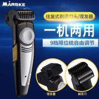 电动理发器剃头刀成人充电式家用剃须刀儿童电推剪美发跨境货源