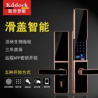 滑盖指纹密码锁智能防盗门电子门锁家用木门app门锁OEM贴牌